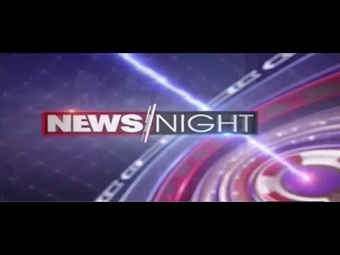 Health department action against quack doctors in Faisalabad | News Night | 16 April 2018 | City41