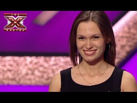 Видео: Мелешко Маргарита - Put Your Hands On Me - Joss Stone - Х-Фактор 5 - Кастинг в Одессе - 30.08.2014