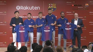 Rakuten and FC Barcelona Partnership Press Conference (July 13, 2017)