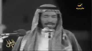 لراحل:  تسجيل نادر لأحد قصائد الراحل رشيد الزلامي في حب نجد وأهل نجد..