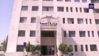 وزارة الصحة تقرر تزويد المستشفيات بنسخ من نماذج التقارير الطبية القضائية