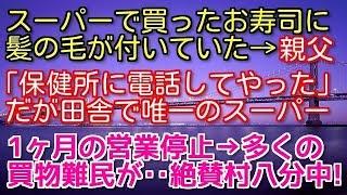 是非チャンネル登録もお願いします! ⇒http://cancer2012.jp/member/cf/...