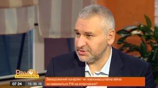 От чего будет зависеть решение РФ о начале войны в Украине?