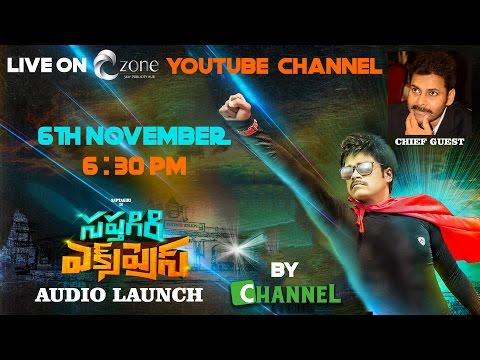 Saptagiri Express Audio Launch Live - 6th Nov - Saptagiri - Arun Pawar || Pawan Kalyan