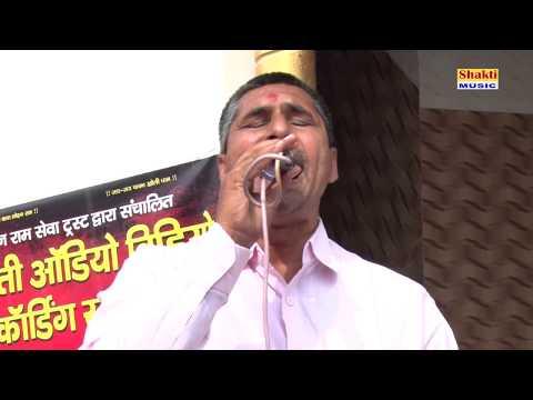 बाबा सब तरह  में हार गई | Baba Mohan Ram Bhajan  | Kali Kholi Dham | Milakpur Bhajan | Shakti Music