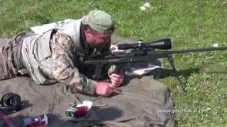Пристрелка винтовки 338 калибр. Дистанция 100-300 метров..mp4