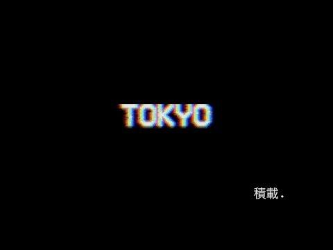TOKYO TV! by ahhlurkin