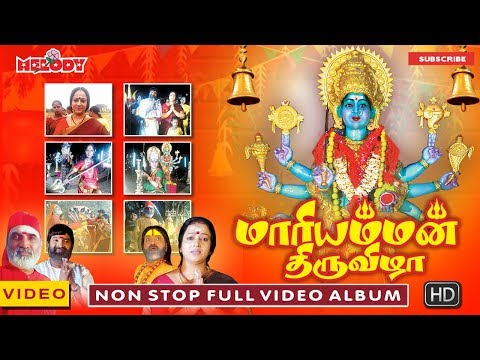 Maariyamman Thiruvizha | Amman Songs | Tamil Bakthi Songs | Veeramanidaasan | Tamil God Songs