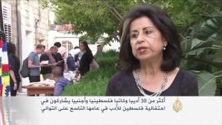 بال فيست.. لكسر الحصار الإسرائيلي للثقافة الفلسطينية