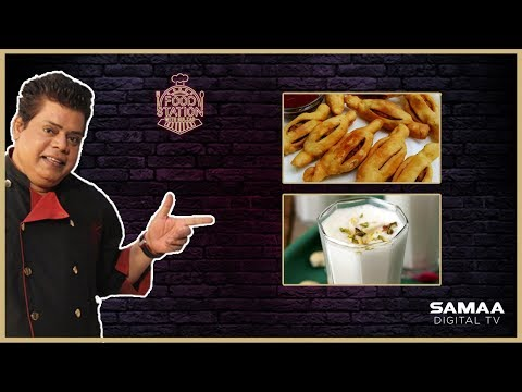 Food Station with Chef Gulzar - 6th Ramazan