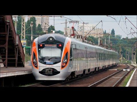 Поезд из Украины в Польшу, комфортный вариант. № 40
