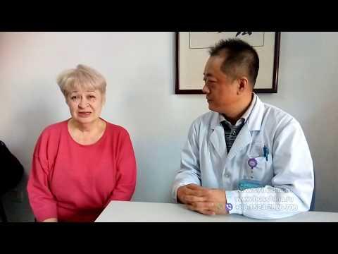 Лечение тугоухости в Китае.