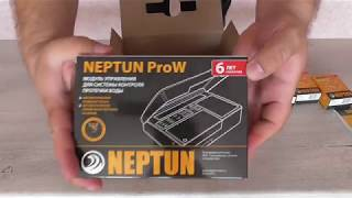 Обзор Neptun Bugatti ProW 1/2