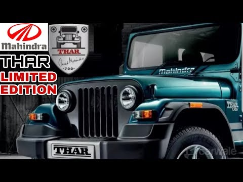 Mahindra Thar 700 Signature LIMITED EDITION Launched | Alloy Wheels| ABS| EBD| Rear Parking Sensor
