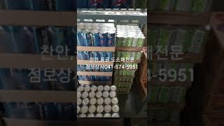 천안,아산,음료 도소매,생수배달,자판기,커피자판기,음료…