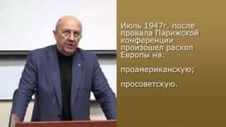 Лек.71 СССР в 1945-1953гг.