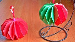 как сделать новогоднюю игрушку своими руками из бумаги видео