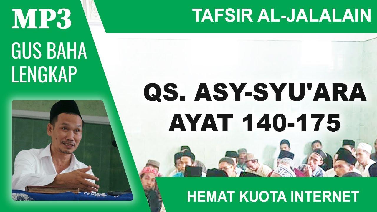 MP3 Gus Baha Terbaru # Tafsir Al-Jalalain # Asy-Syu'ara