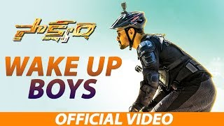 Wake Up Boys Full Video Song | Saakshyam | Bellamkonda Srinivas, Pooja Hegde