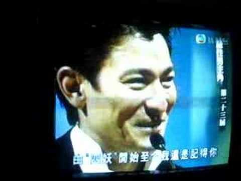 Andy Lau TV The 23rd Hong Kong Film Awards