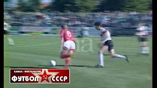 1990 Germany USSR 1 2 International youth football tournament in Montaigu