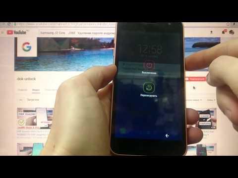 Samsung J2 Core J260 Hard Reset Удаление пароля