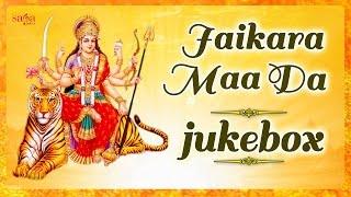 Durga Maa Songs - Jaikara Maa Da - Mata Rani Bhajans - Non Stop Bhajans Jukebox