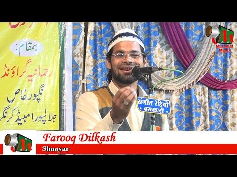 Farooq Dilkash, Nugpur Jalalpur Mushaira, Ek Sham ASAD AZMI Ke Naam, Mushaira Media