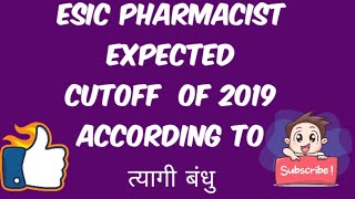 Esic pharmacist expected cutoff of  2019 according to त्यागी बंधु