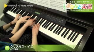 使用した楽譜はコチラ http://www.print-gakufu.com/score/detail/26431...