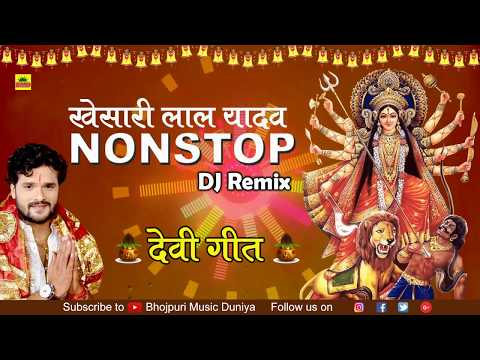 New 2018 DJ Remix Nonstop Bhojpuri Bhakti song ll Kheasri Lal Yadav ll Superhit Bhakti Dj Remix Song