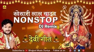 New 2018 dj remix nonstop bhojpuri bhakti song - kheasri lal yadav superhit music label : duniya अगर आप video ...