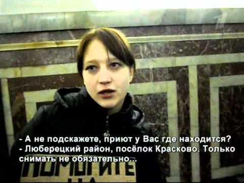 Человек и закон - Попрошайки в метро