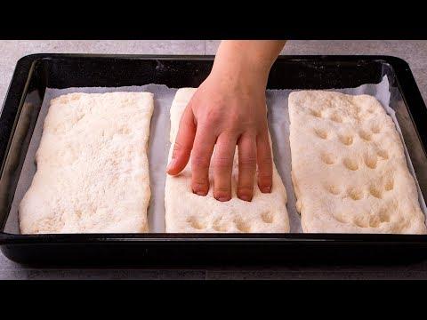 la-recette-de-la-ciabatta-faite-maison-en-seulement-3-étapes!|-savoureux.tv