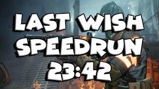 Last Wish Speedrun in 23:42 | Destiny 2