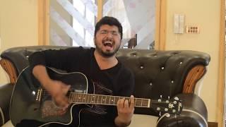 Aap baithay hain balin peh meri Unplugged cover
