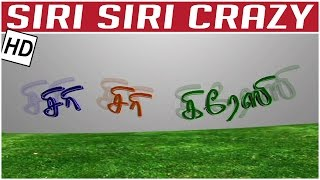 Siri Siri Crazy EPI 15| Tamil Comedy Serial | Crazy Mohan | Kalaignar TV