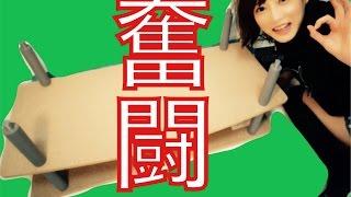 【家具組み立て】テレビラックに挑戦!【木下ゆうか】 thumbnail