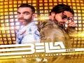 Bella (Official Remix) ft. Maluma ( Link Para Descargar)