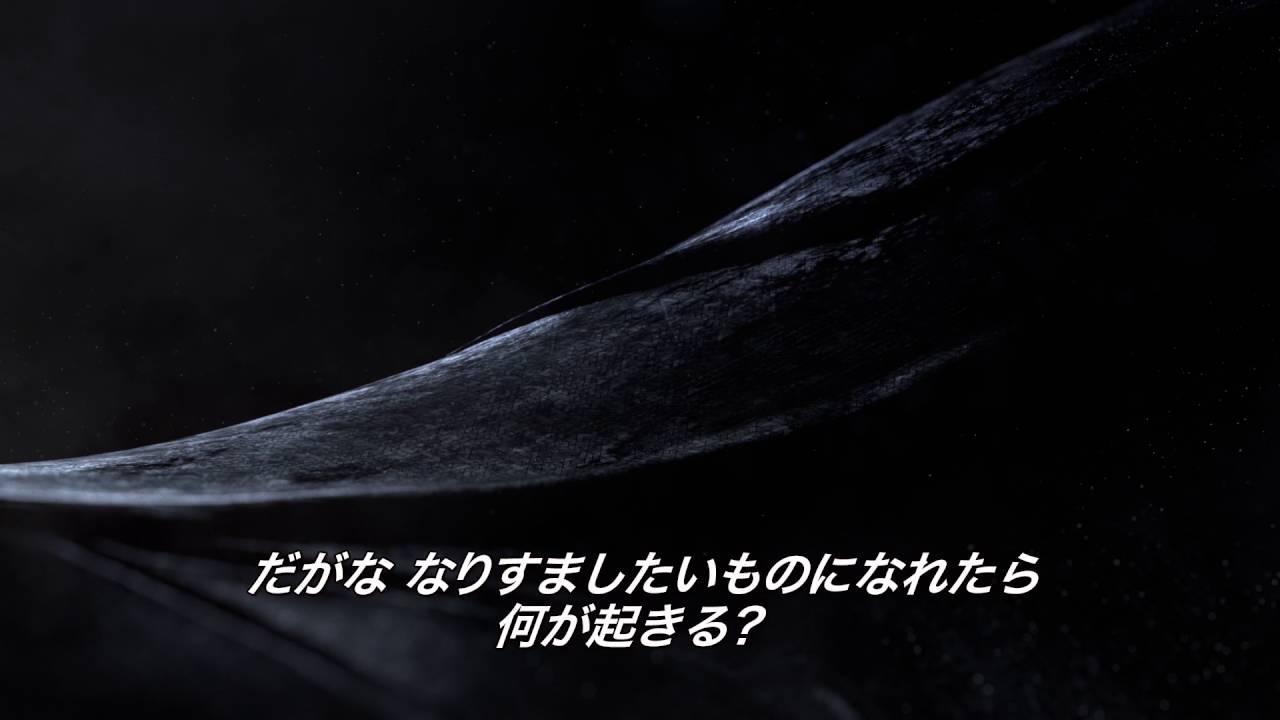 バットマン:アーカム VR_body_2