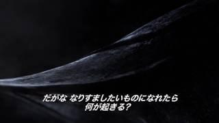バットマン:アーカム VR_gallery_2