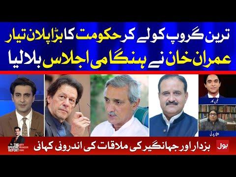 PM Imran Khan vs Jahangir Tareen - Mudasser Iqbal