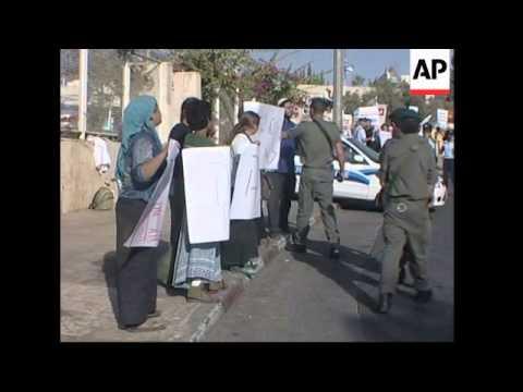 Israel fears Jewish extremists may attempt to kill PM