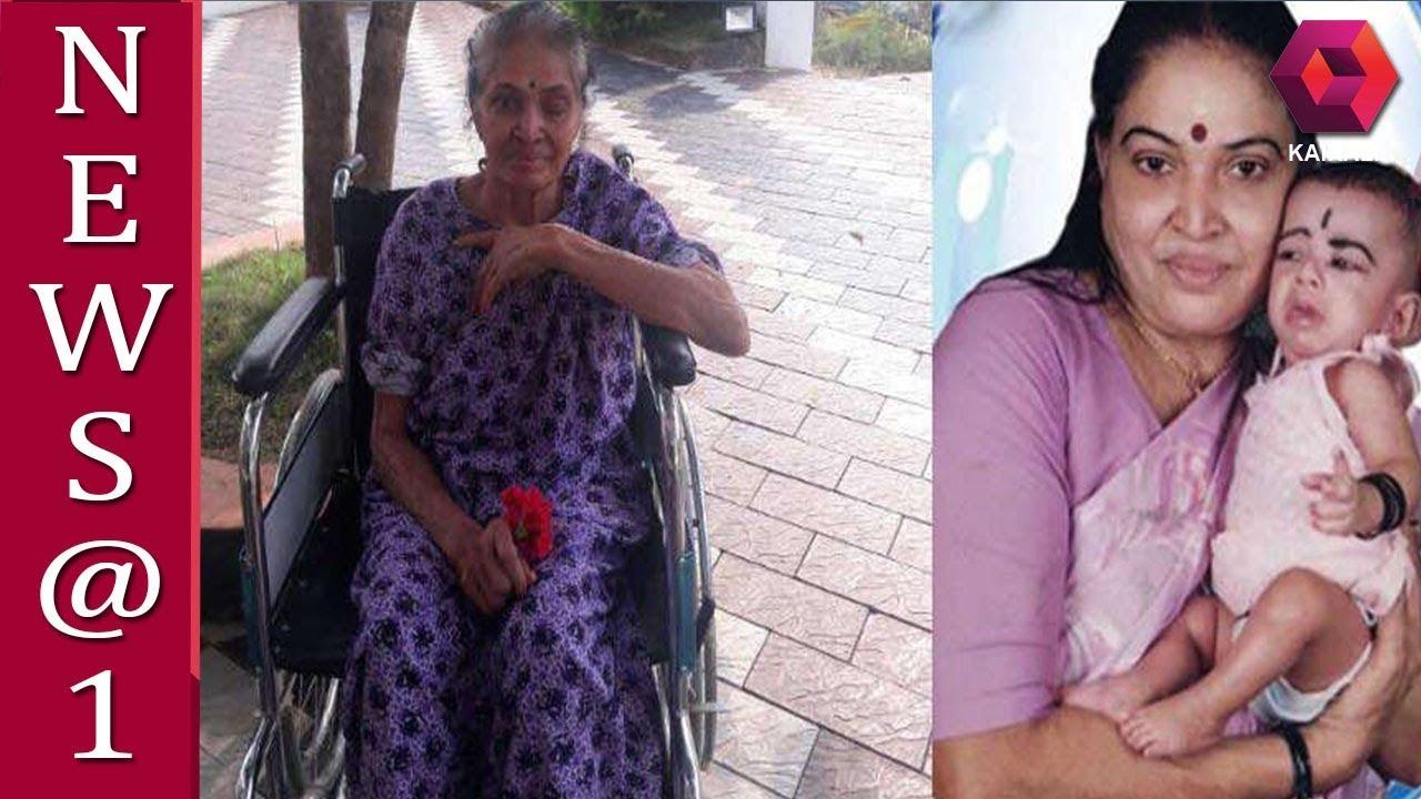 Keralas First Test Tube Baby Mother Bhavani Amma Dies-6954