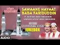 ►  सावाने हयात बाबा फरिदूद्दीन { AUDIO JUKEBOX } : ♫ Haji Tasleem Aarif || T-Series Islamic Music