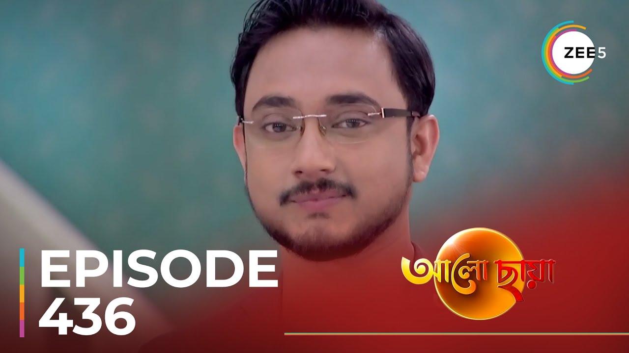 Download Alo Chhaya | Ep - 436 | Sneak Peek | Arnab Banerjee | Debadrita Basu