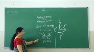 I PUC   Physics   Systems of Particles and Rotational Motion-08