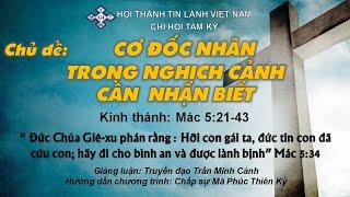 HTTL TAM KỲ - Chương trình thờ phượng Chúa - 30/08/2020
