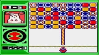 Puzzle Link Game Sample - NeoGeo Pocket Color