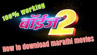 BOYS 2_ marathi movie hd /download boys 2 hd/marathi 2018/ #marathi #movie #boys2
